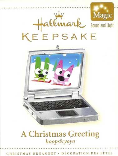 2006 A Christmas Greeting