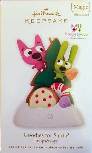 2010 Goodies for Santa?Hoops and Yoyo