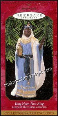 1997 King Noor - First King, African American Nativity