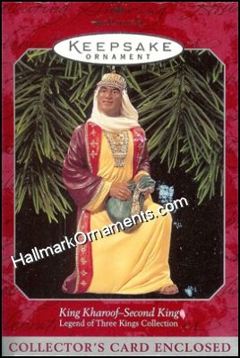 1998 King Kharoof - Second King, African American Nativity