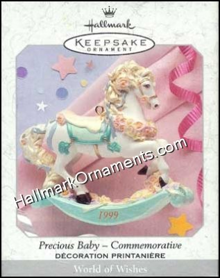 1999 Precious Baby, Commemorative