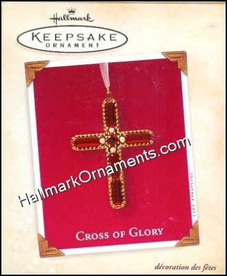 2003 Cross of Glory