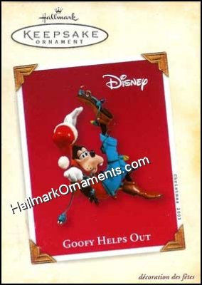 2003 Goofy Helps Out, Disney