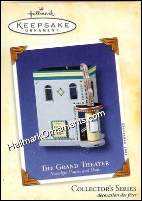 2003 The Grand Theater, Nostalgic House #20