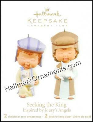 2011 Seeking The King, Mary's Angels, Club Ornament