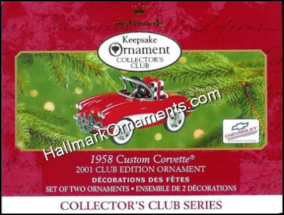 2001 1958 Custom Corvette, Kiddie Car, Club Ornament DB