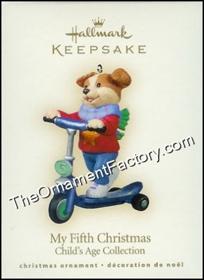 2007 My Fifth 5th Christmas Boy, (undated) Childs Age, VERY RARE