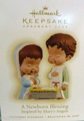 2009 Newborn Blessing, Marys Angels - RARE