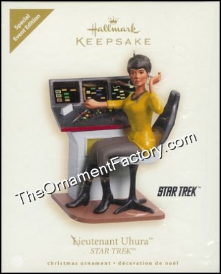 2009 Lieutenant Uhura COLORWAY - VERY RARE, SDCC, Star Trek