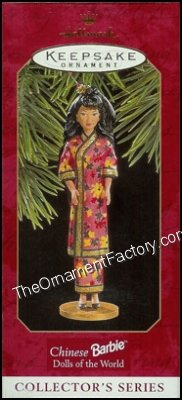 1997 Chinese Barbie, Dolls of the World #2