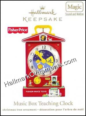 2011 Music Box Teaching Clock, Fisher-Price