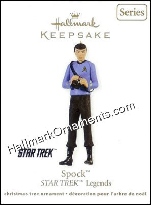 2011 Spock, Star Trek Legends #2