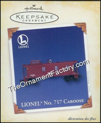 2005 Lionel No 717 Caboose, Lionel Trains DB
