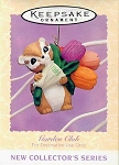 1995 Garden Club  #1 - Chipmunk