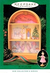 1996 The Nutcracker Ballet #1, Stage and Clara