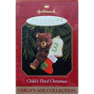 1997 Child's Third Christmas