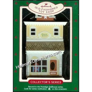 1985 Old Fashioned Toy Shop, Nostalgic Houses & Shops #2