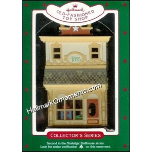 1985 Old Fashioned Toy Shop, Nostalgic Houses & Shops #2 COLORWAY
