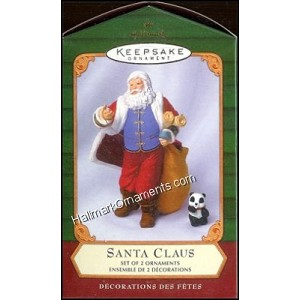 2001 Santa Claus, The Night Before The Night Before Christmas