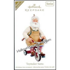 2011 Toymaker Santa, Colorway - RARE