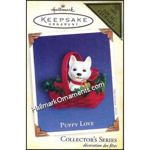 2005 Puppy Love COLORWAY